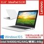Lenovo IdeaPad S130(11) 81J10066TW  11.6 吋 白色 筆電 N4000/4G/64G/WIN10S(含OFFICE365)