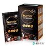 【即期品】船井 burner倍熱 超孅黑咖啡10包/盒(效期~2020/1/14,請儘早食用完畢)