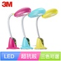 3M 58度博視燈 LED豆豆燈 FS-6000 / FS6000 (三色可選)