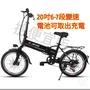 【工廠促銷】20吋48V變速 電動腳踏車 電動折疊腳踏車 電動折疊自行車 電動自行車 鋰電池 全新可面交