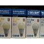 真便宜 億光LED-11.5w燈泡(此檔限量)