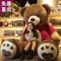 大熊毛絨玩具送女友泰迪熊熊貓公仔抱抱熊2米女生布娃娃超大號1.6【快速出貨】