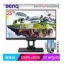 【免運開發票】BenQ PD2500Q 全新公司貨 AQCOLOR CAD-CAM 人體工學 25吋 螢幕 顯示器
