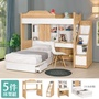 【BODEN】貝爾3.5尺單人多功能雙層床組(床架+收納床組+樓梯櫃+書桌)