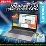 Lenovo IdeaPad 330 15IKB 81DE01XATW (i5-8250U/4G/1TB/MX 150 2G獨顯/W10/灰)