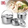 【愛戀五金小屋】 LMG 316不鏽鋼三件式提鍋 調理鍋 湯鍋