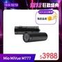 【MIO】MiVue M777 高速星光級 勁系列 WIFI 機車行車記錄器(快速出貨 再送好禮)
