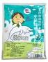 喜願白海豚中筋麵粉(1.2kg/包)