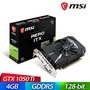 MSI 微星 GTX1050 Ti AERO 4G OC 顯示卡