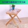 兒童書桌兒童學習可升降楠竹桌椅可調節實木學生寫字書桌可折疊四方桌 LX爾碩數位3c