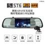 【CORAL/ODEL】雙11限定觸控GPS測速行車紀錄器ST6(贈32G記憶卡)