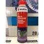 『油工廠』WURTH 福士 ATP 自排變速箱保護劑 ATF 降低油溫 頓挫 防止漏油 維持油壓
