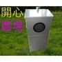 ☆水電材料王☆  白鐵 臨時電表箱 果園箱 臨時電錶箱 開關箱 電信箱 防水箱 不鏽鋼