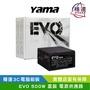 YAMA 德隆 EVO 盒裝 500W 電源供應器 穩達3C電腦組裝
