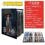 第五人格 卡牌收藏冊 遊戲卡收藏冊 收藏卡收藏冊 160張卡位 薄卡冊