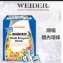 好市多現貨代購 威德 WEIDER 檸檬酸鈣 紅酒複方精萃 健康益生