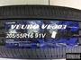 全新輪胎 DUNLOP 登祿普 VE303 205/55-16 91V 日本製造 (四條送定位) (完工價)