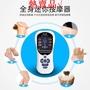熱賣品√抖音同款多功能數碼經絡理療儀全身頸腰家用小型按摩儀磁療針灸