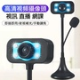 夜視燈-即插即用|視訊鏡頭 電腦攝影機 網路視訊 攝像頭 網路攝影機 鏡頭 視訊設備 視訊 直播 實況 網課