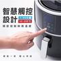 鍋寶 Cookpower 數位觸控健康 氣炸鍋 大容量 7L (AF-7071BA)