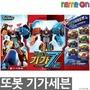 【台中妙妙屋】✦韓國正品代購✦《TOBOT機器戰士》7合1 七合一 車子模型 公仔 小孩玩具