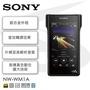 【公司貨】SONY 索尼 NW-WM1A MP3 隨身聽 128GB