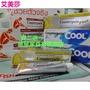 新品買2送1大容量泰國施貴寶Counterpain120g(金裝版50ml不送💕艾美莎
