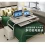 【樂聚】簡約可移動床上雙人筆記本臺式電腦桌家用懶人跨床護理升降小桌子書桌/餐桌/桌子/簡易