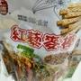 養生脆棒(紅藜麥棒)包/120公克/50元