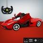 【瑪琍歐玩具】1:14 Ferrari Laferrari   遙控車/50100