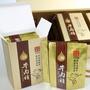芸彰牧場滴牛肉精2盒優惠_預購(SuperBuy市集)