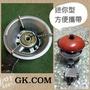 GVKA.COM 現貨 輝力 3E 銅炎皿 (mini)銅面電子快速爐 人氣推薦 $1250 公司貨