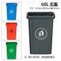 垃圾桶工廠辦公室時尚可簡約物業60l加高分類50l無蓋美式移動車間