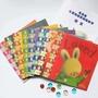 點讀版 毛毛兔情緒管理8本 支持小達人點讀筆 送1本中英雙語譯文 兩種點讀效果