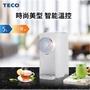 TECO 東元  YD5201CBW    5L智能溫控熱水瓶  (雙北免運)