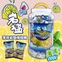 【BF】薄荷岩鹽檸檬糖(900g)