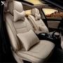 【車王小舖】數碼王汽車椅套 君臨天下系列 半包款 現代車系 HYUNDAI IX35 椅套 SANTA FE 椅套
