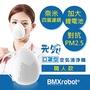 日本BMXrobot Genki 元氣三號 職人款 過濾PM2.5/TVOC 口罩型 空氣清淨機(電動口罩)加贈HEPA濾網