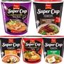 【免運】馬來西亞 新加坡 Super Cup 杯麵 泡麵 11種口味