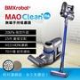 【日本 Bmxmao】MAO Clean M6 嶄新升級 20kPa 無線手持吸塵器-豪華15配件組除蟎/雙電池/寵物