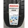 小李輪胎 八德店(小傑輪胎) MAXXIS瑪吉斯_VS5_225-45-17_高級性能胎 歡迎詢價