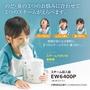 日本 國際牌 Panasonic EW-6400P 多功能離子蒸氣機 蒸氣吸入器 蒸鼻機 EW6400p【馬克叔叔】