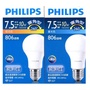 飛利浦 PHILIPS LED 7.5W 9.5W 11W 13W燈泡