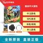 【現貨速發】任天堂Switch游戲NS健身環大冒險Ring fit Adventure中文 現貨