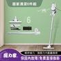 【魔力家】髒吸吸手持除蹣有線吸塵器-居家清潔6件組(免集塵袋/吸蹣/除蹣/旋風/圓筒式)