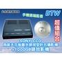 【北台灣防衛科技】*商檢:D3A742*BTW 1000GB四路DVR錄放影機+SONY CCD偽裝撒水頭型針孔攝影機