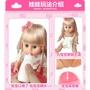 兒童玩具女孩過家家推車帶娃娃帶娃女童寶寶小推車嬰兒仿真手推車