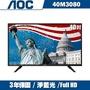 9/16~9/30殺▼美國AOC 40吋FHD LED液晶顯示器+視訊盒40M3080