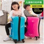 兒童拉桿箱萬向輪20寸可坐騎旅行箱木馬旅行箱男女拖拉寶寶行李箱