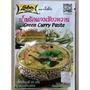 【售完不補】泰國LOBO紅咖哩/泰式咖哩螃蟹醬/雞翅粉/酸辣醬/海鮮火鍋醬 料理包(50g)